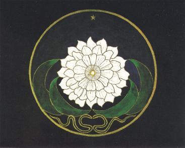 Un mandala, issu d'un dessin d'une patiente de Jung représentant la Fleur d'Or, nom chinois de l'archétype du Soi, publié dans Le Mystère de la Fleur d'Or en 1929